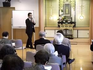『エンディング(終活)セミナー』 in 堅徳寺(呉市中央)